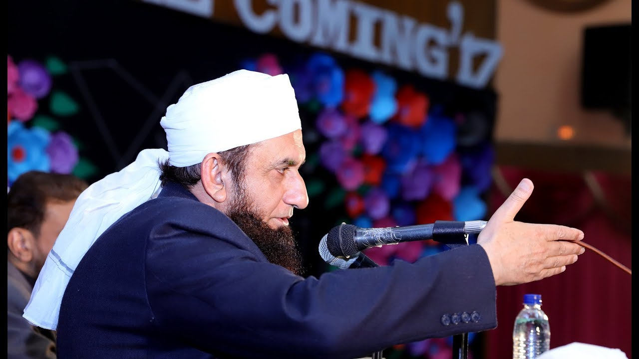 Molana Tariq Jameel Latest Bayan 24 March 2019