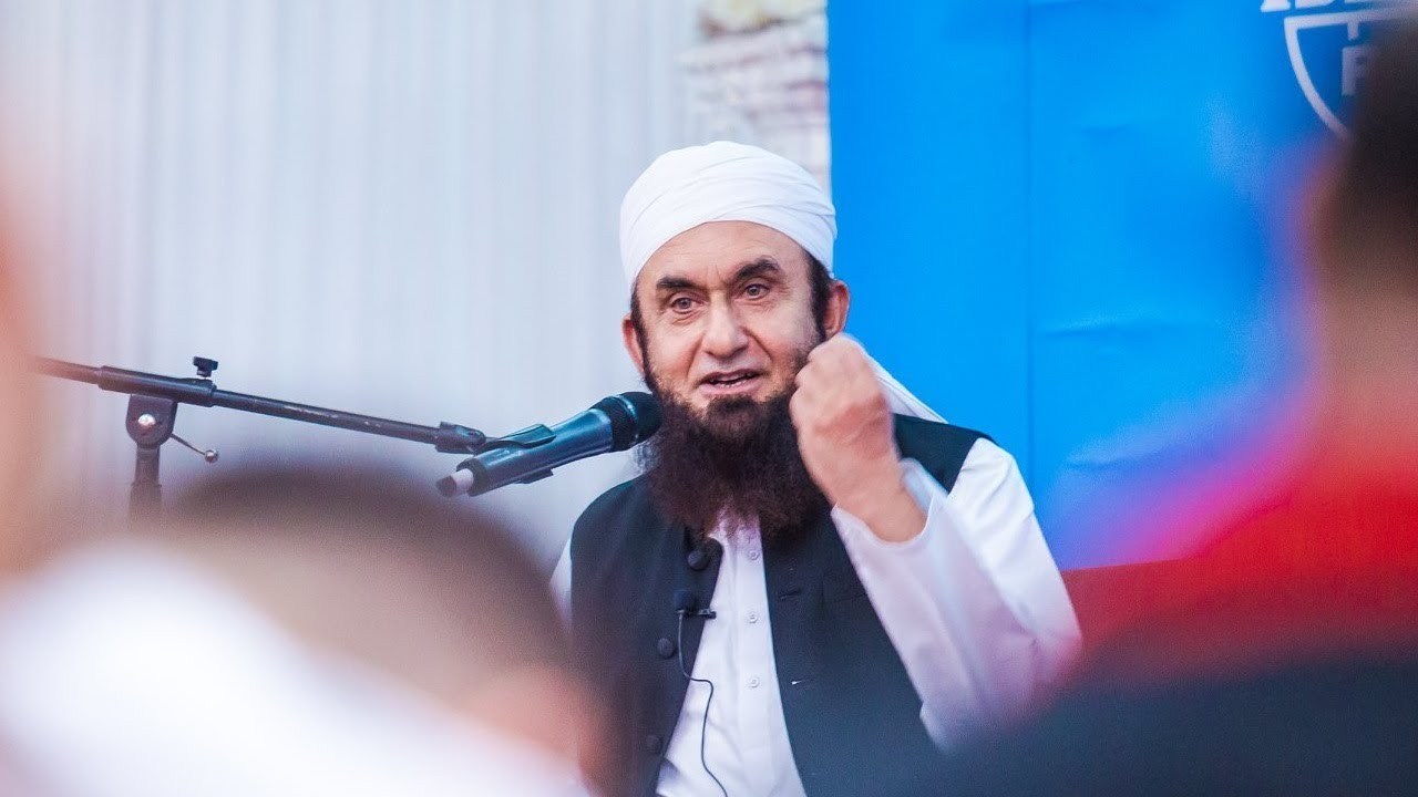 HD | Complete Bayan at Islamic Relief UK | Molana Tariq Jameel Latest Bayan 26 October 2019