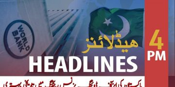 ARY News Headlines | Pakistan climbs 28 ranks in Ease of Doing Business Index | 4 PM | 24 Oct 2019
