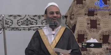 Friday Question & Answer Session #393 by Hazrat Mufti Muhammad Saeed Khan JQ-071218