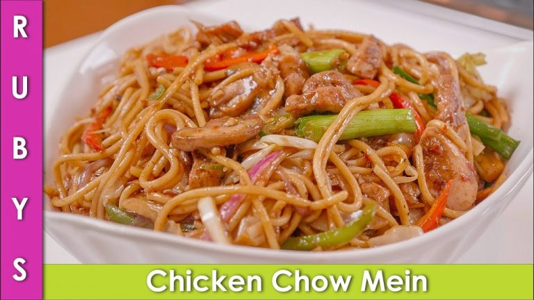 Chinese Noodles Chicken Chow Mein with Veg Recipe in Urdu Hindi   RKK