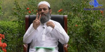 Second Marriage | | Mufti Muhammad Saeed Khan  SQ0919-030
