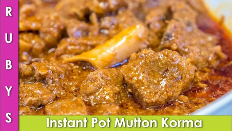 Mutton Korma Dawat Wala Goat Quorma in Instant Pot Recipe in Urdu Hindi - RKK