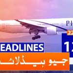 Geo Headlines 12 PM | 22nd January 2020