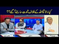 Off The Record | Kashif Abbasi | ARYNews | 2 Septemder 2019