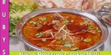 Nihari Pressure Cooker Wali Fast & Easy Recipe in Urdu Hindi - RKK