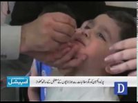 "DawnNews Special - documentary on ""Polio in Pakistan"""