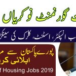 Jobs In Ministry Of Housing And Works New Government Jobs,Online Jobs By Student Tips