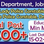 Police Department Jobs 2020 |Male & Female