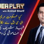 Power Play | Arshad Sharif | ARYNews | 9 DECEMBER 2019