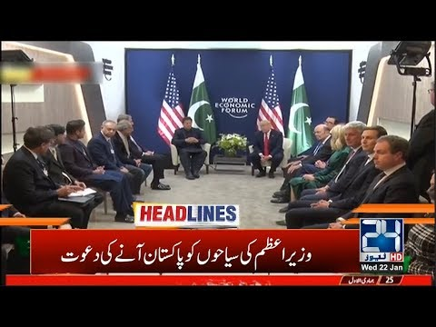 2pm News Headlines | 22 Jan 2020 | 24 News HD