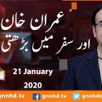 Live with Dr. Shahid Masood | GNN | 21 January 2020