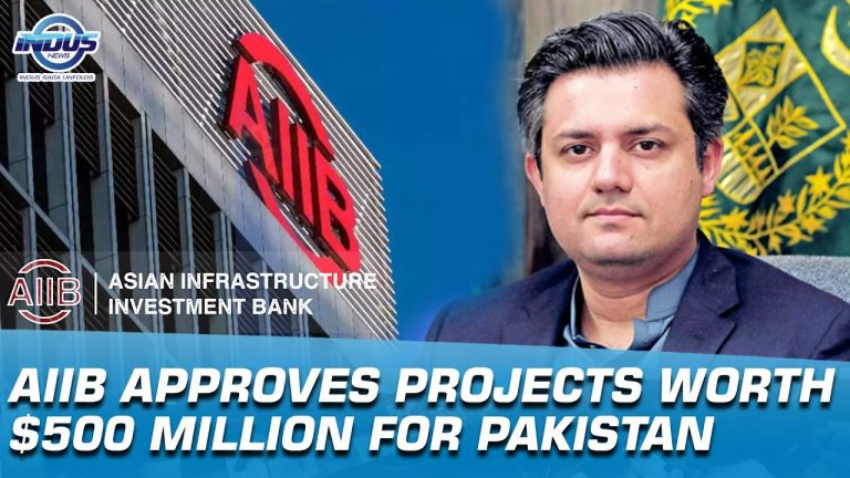 AIIB approves projects worth $500 million for Pakistan | Indus News