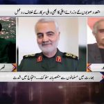 Such baat with Nusrat Mirza 04 January 2020 Such tv