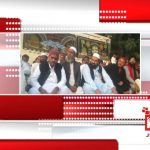 04:00 PM Headlines & District News Bulletin | Live @ Kohenoor News |