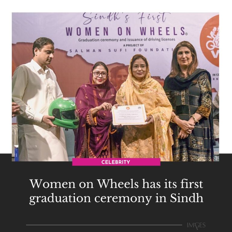 Sindh's first Women on Wheels (WOW) graduation ceremony and issuance of driving licences saw the Arts Council of Pakistan auditorium packed with so many women, especially young wom... 3