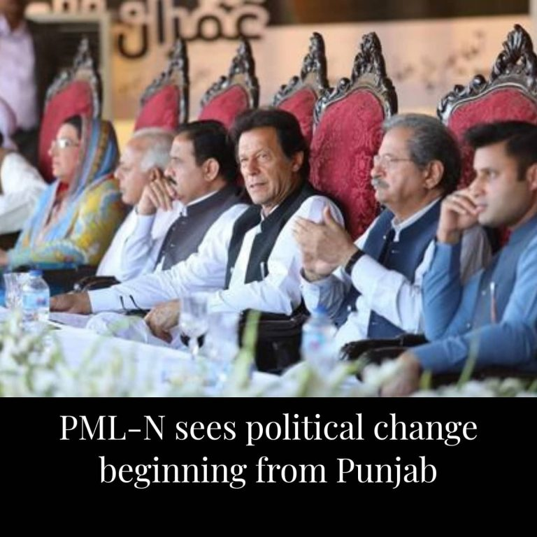 As a power struggle between the ruling lawmakers and bureaucracy intensifies in Punjab, the opposition Pakistan Muslim League-Nawaz is waiting for the right moment to try and bring... 3