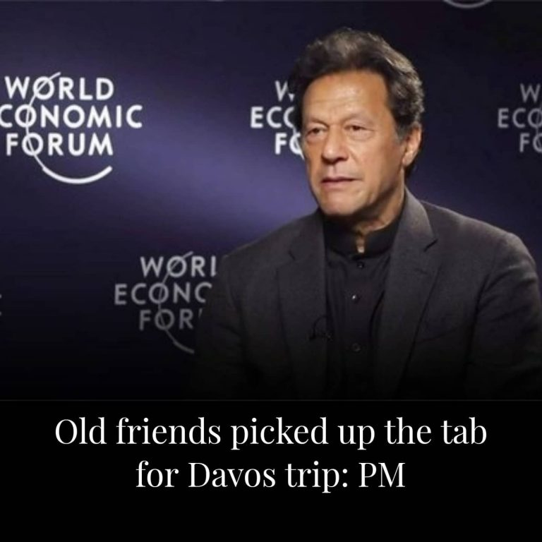 """Terming his participation in the World Economic Forum (WEF) annual meeting """"cheapest"""" official visit, Prime Minister Imran Khan disclosed that his trip was sponsored by his friends... 3"""
