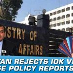 Pakistan rejects IoK visa change policy reports | Indus News