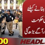 HUM News Headlines 20:00, 21 Jan 2020