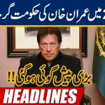 3pm News Headlines | 21 Jan 2020 | 24 News HD