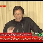 PM Imran Khan Addresses Bureaucrats, Islamabad 02 01 2020