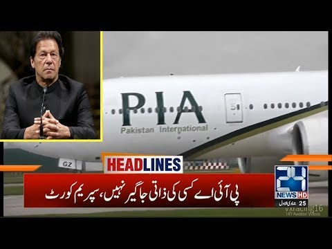 7am News Headlines | 22 Jan 2020 | 24 News HD