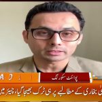 News Headlines | GNN | 06 PM | 22 January 2020