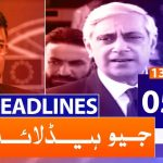 Geo Headlines 05 PM | 13th January 2020