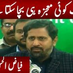 Fayyaz ul Hassan Chohan Media Talk | Aap News