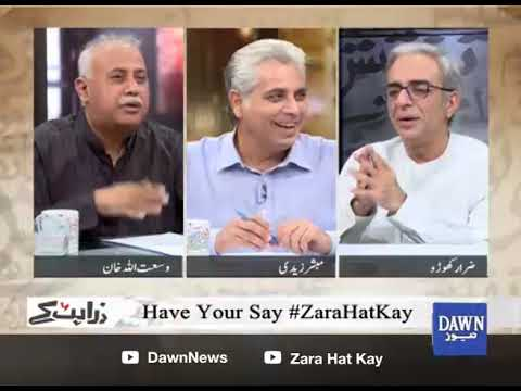 Zara Hat Kay - 23 October, 2019