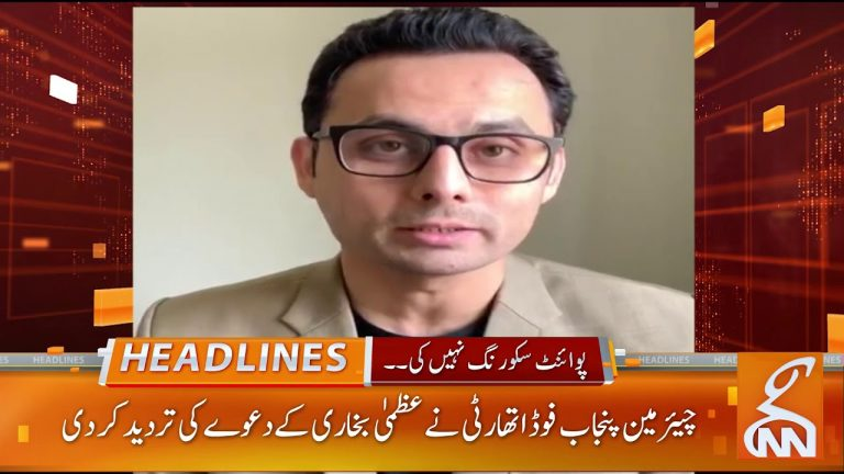 News Headlines | GNN | 01 PM | 22 January 2020