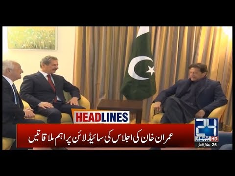 11am News Headlines | 22 Jan 2020 | 24 News HD