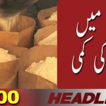 HUM News Headlines 15:00, 21 Jan 2020