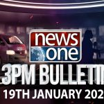 Newsone 3PM Bulletin | 19-January-2020