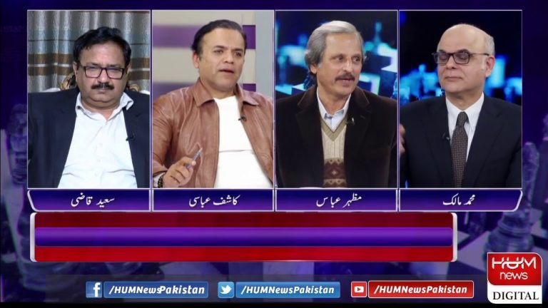 LIVE: Program Breaking Point with Malick, Jan 26, 2020 | Hum News