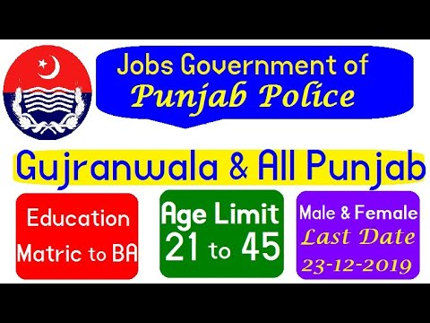 Government of Punjab Police Jobs |Gujranwala & All Punjab Male Female