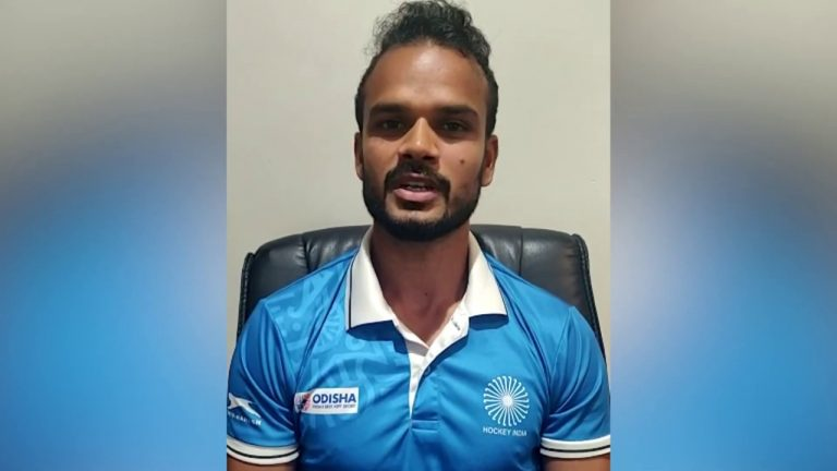2020 FIH Hockey Pro League interview with Lalit Kumar Upadhyay