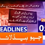 Geo Headlines 05 PM | 29th January 2020