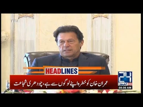 8am News Headlines | 2 Feb 2020 | 24 News HD