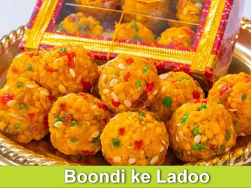 Boondi ke Ladoo Gift Idea Homemade Mithai Bundi kay Ladu Recipe in Urdu Hindi - RKK