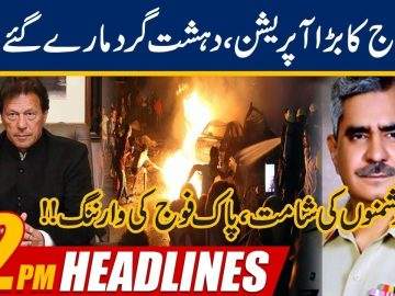 12pm News Headlines | 30 Jan 2020 | 24 News HD