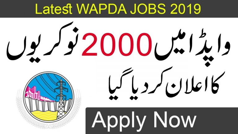 Latest WAPDA Jobs, Apply Online,Fesco Jobs 2019,Online Jobs By Student Tips, CTS JOBS