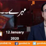 Live with Dr. Shahid Masood | GNN | 12 January 2020
