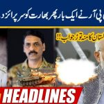 12am News Headlines | 31 Jan 2020 | 24 News HD