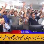 92 News Headlines 12:00 AM 19-06-2017 - 92NewsHDPlus