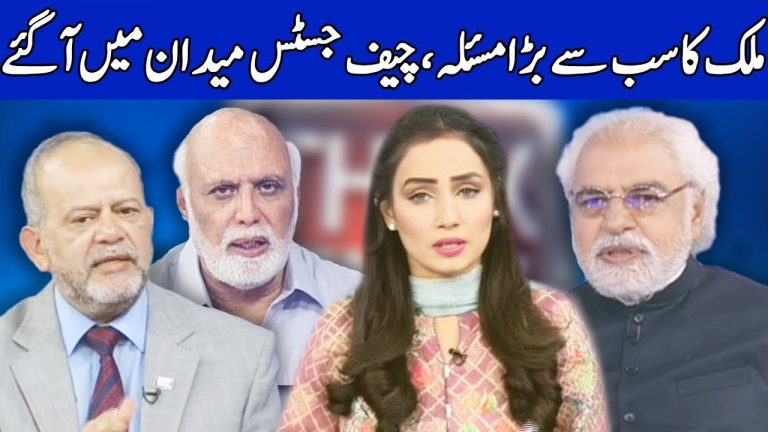 Think Tank With Syeda Ayesha Naaz | 11 May 2019 | Dunya News