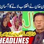 6pm News Headlines | 31 Jan 2020 | 24 News HD