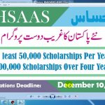 Ehsaas Scholarships |Male Female Gujranwala Punjab Pakistan Sayjobcity