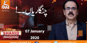 Live with Dr. Shahid Masood | GNN | 07 January 2020